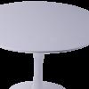 Trendy, мраморный стол (Kopio)